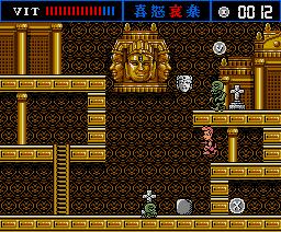 Usas (1987, MSX2, Konami)