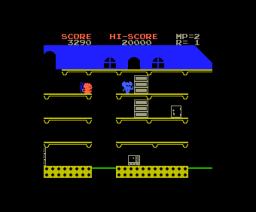 Mappy (1984, MSX, NAMCO)