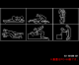 Nightlife (1985, MSX, KOEI)