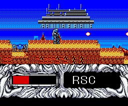 Dios (1989, MSX2, Sein Soft / XAIN Soft / Zainsoft)