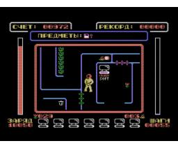 Danceroid (1988, MSX, A.R. Crazysoft)