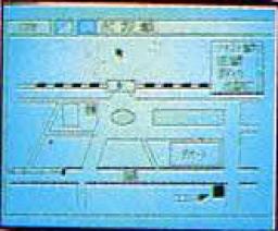 Gterm (1988, MSX2, HAL Laboratory)