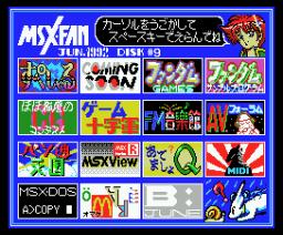 MSX Fan 09 (1992, MSX2, Tokuma Shoten Intermedia)