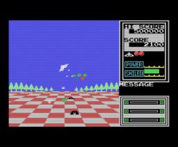 SHM (1989, MSX, NAMCO)