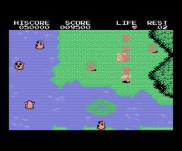 Won-Si-In (1991, MSX, Zemina)