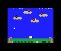 Pig Mock (1983, MSX, HAL Laboratory)