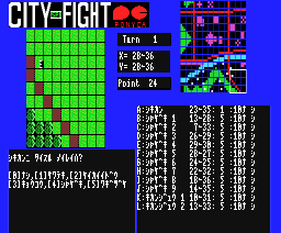 City Fight (1986, MSX2, Pony Canyon)