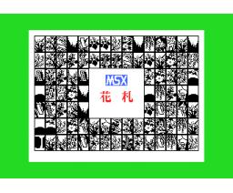Flower card (1984, MSX, Central education)