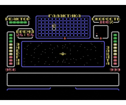 Return to Earth: version Star Track (1988, MSX, A.R. Crazysoft)