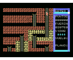 Mateo (MSX, Unknown)