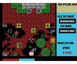 Skygaldo (1986, MSX, MagicalZoo)