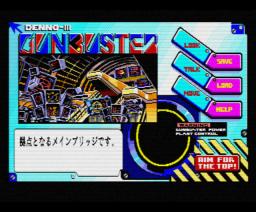 Toppu wo Narae! (1990, MSX2, BANDAI, Gainax)