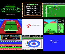 Konami Game Collection 4 (1988, MSX, Konami)