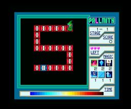 Pallmith (1991, MSX2, Elemental Soft)