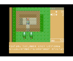 Shadow Hero 3 + R・SYSTEM (1993, MSX2, Syntax)