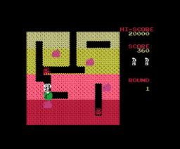 Dig Dug (1984, MSX, NAMCO)