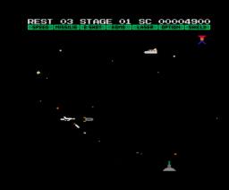 Gladius (1992, MSX2+, MP)