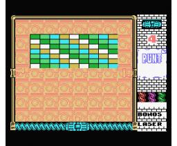 The Brick (1989, MSX, Delta)