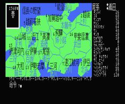 Nobunaga's Ambition (1985, MSX, KOEI)