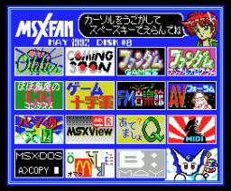 MSX・FAN Disk Magazine #8 (1992, MSX2, Tokuma Shoten Intermedia)