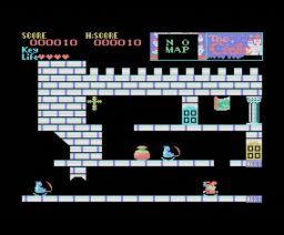 The Castle (1985, MSX, ASCII)