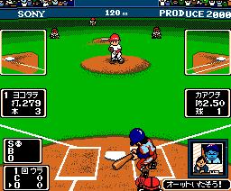 Playball III (1989, MSX2, MSX2+, KLON)