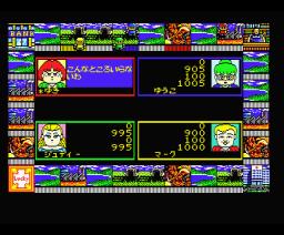American Success (1989, MSX2, Winky Soft)