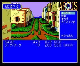 Arcus (1988, MSX2, Wolfteam)