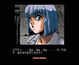 Super PinkSox 2 (MSX2, Wendy Magazine)