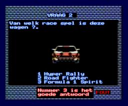 De Konami Quiz (1988, MSX2, Delta Soft)