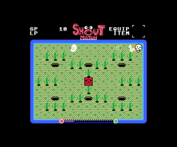 Shout Match (1987, MSX, Fun Project)