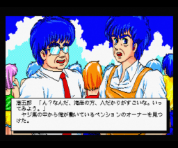 Star Sand Story (1990, MSX2, D.O. Corp.)