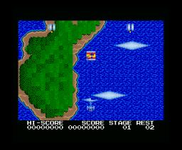 Yoshida Koumuten Data Library (1990, MSX2, MSX Magazine (JP))