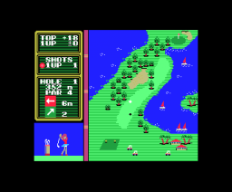 Hole in One Professional (1985, MSX, HAL Laboratory)