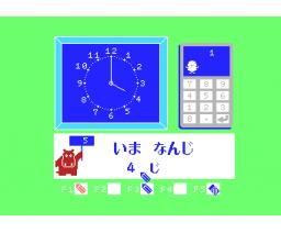 Mantenkun drills (1984, MSX, R&D computer)