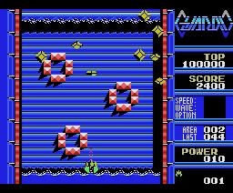 Guardic (1986, MSX, Compile)