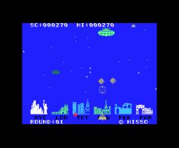 Megalopolis SOS (1983, MSX, Nisso)