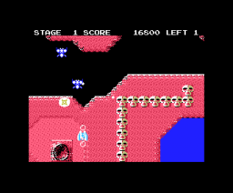 Star Soldier (1986, MSX, Hudson Soft)