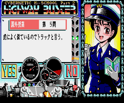 Cybernetic Hi-School Part 2 - Highway Buster (1990, MSX2, Gainax)
