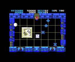 The Roving Planet Styllus (1986, MSX, HAL Laboratory)