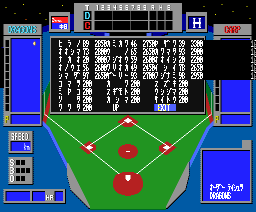 Best Nine Professional Baseball (1986, MSX2, ASCII Corporation)