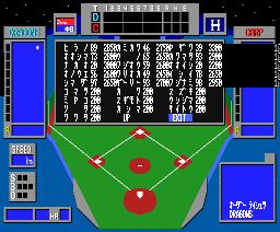 Best Nine Professional Baseball (1986, MSX2, ASCII Corporation)