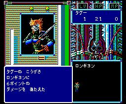Crimson III (1990, MSX2, MSX2+, XtalSoft)