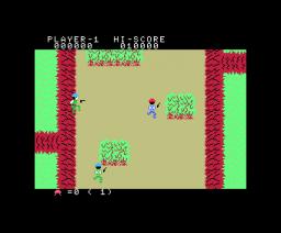 Front Line (1984, MSX, TAITO)