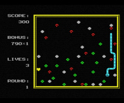 Eat it! (1986, MSX, Aackosoft)