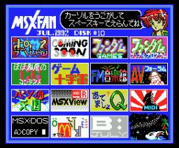 MSX Fan 10 (1992, MSX2, Tokuma Shoten Intermedia)