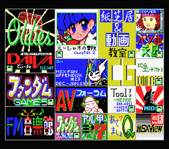 Releases of: MSX・FAN Disk Magazine #23