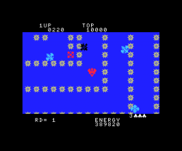 Space Maze Attack (1983, MSX, HAL Laboratory)