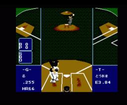 Family Stadium Professional Baseball Homerun Contest (1989, MSX2, MSX2+, NAMCO, Compile)