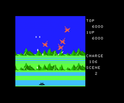 Zorni Exerion II (1984, MSX, Jaleco)